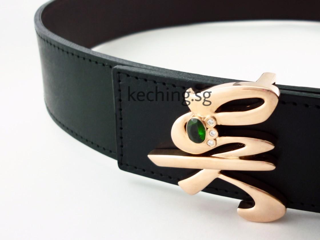 custom belt buckle name
