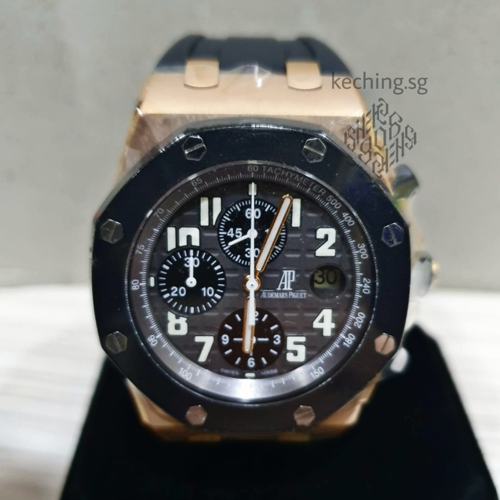 where to buy audemars piguet in singapore